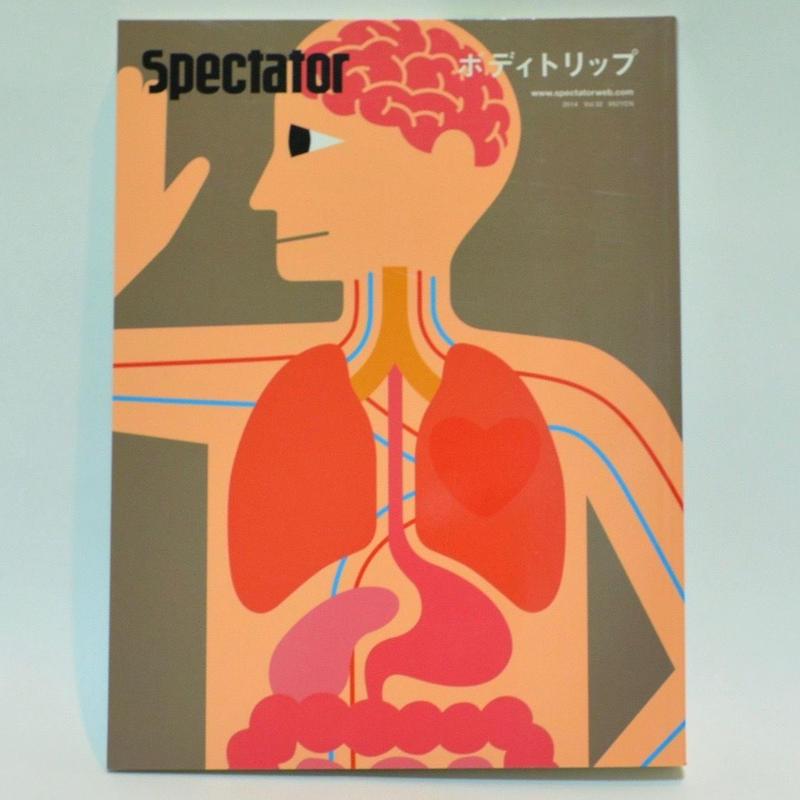 Spectator vol.32