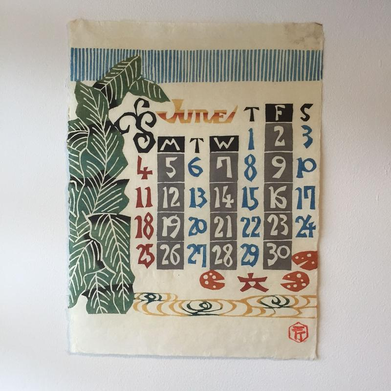 芹沢銈介 型染絵 カレンダー1978(昭53)年6月 落款印入