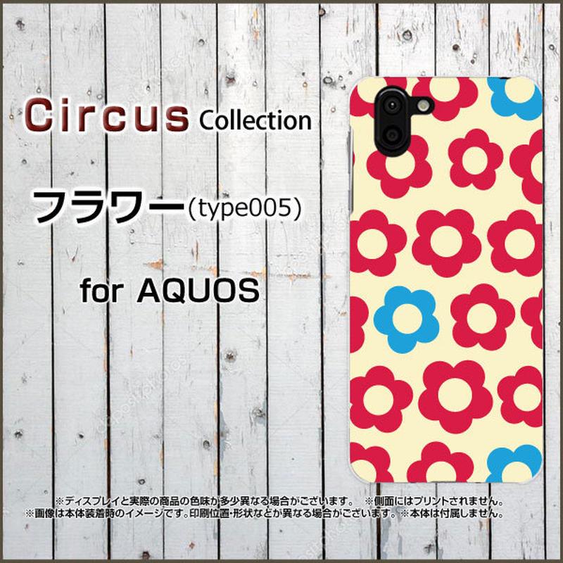 AQUOSシリーズ フラワー(type005) スマホケース ハードタイプ (品番caq-067)