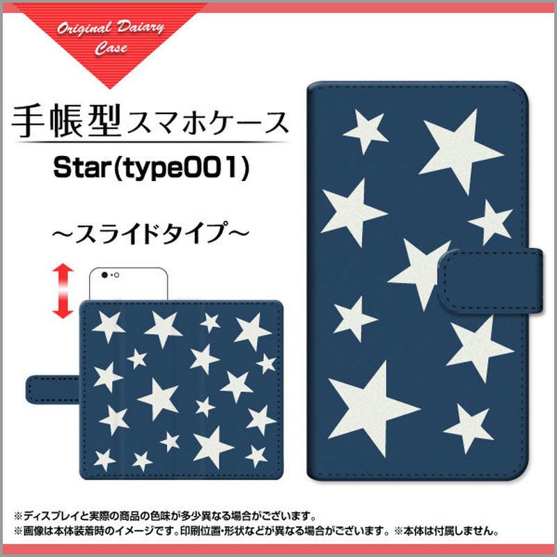 AQUOSシリーズ Star(type001) 手帳型 スライドタイプ 内側ホワイト/ブラウン(品番caqbook-003)