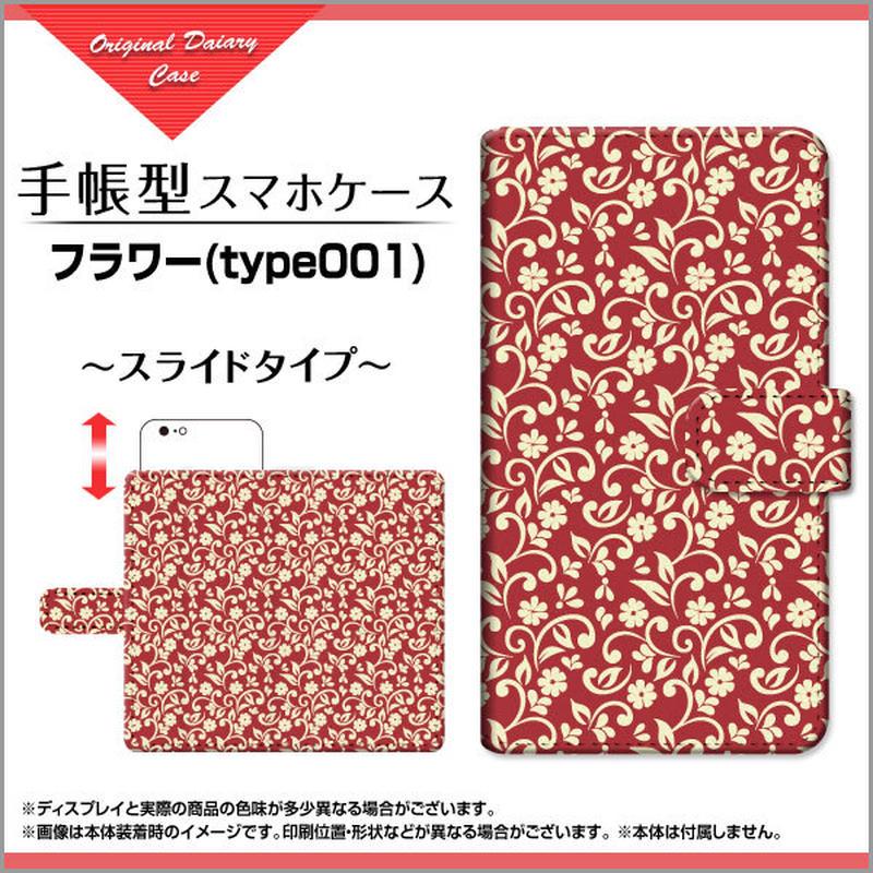 AQUOSシリーズ フラワー(type001) 手帳型 スライドタイプ 内側ホワイト/ブラウン(品番caqbook-030)