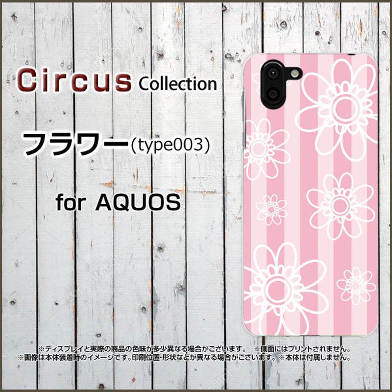 AQUOSシリーズ フラワー(type003) スマホケース ハードタイプ (品番caq-064)