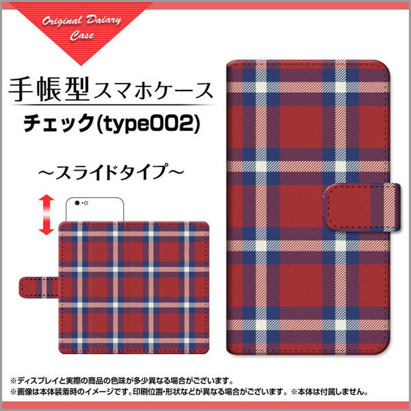 AQUOSシリーズ チェック(type002) 手帳型 スライドタイプ 内側ホワイト/ブラウン(品番caqbook-019)