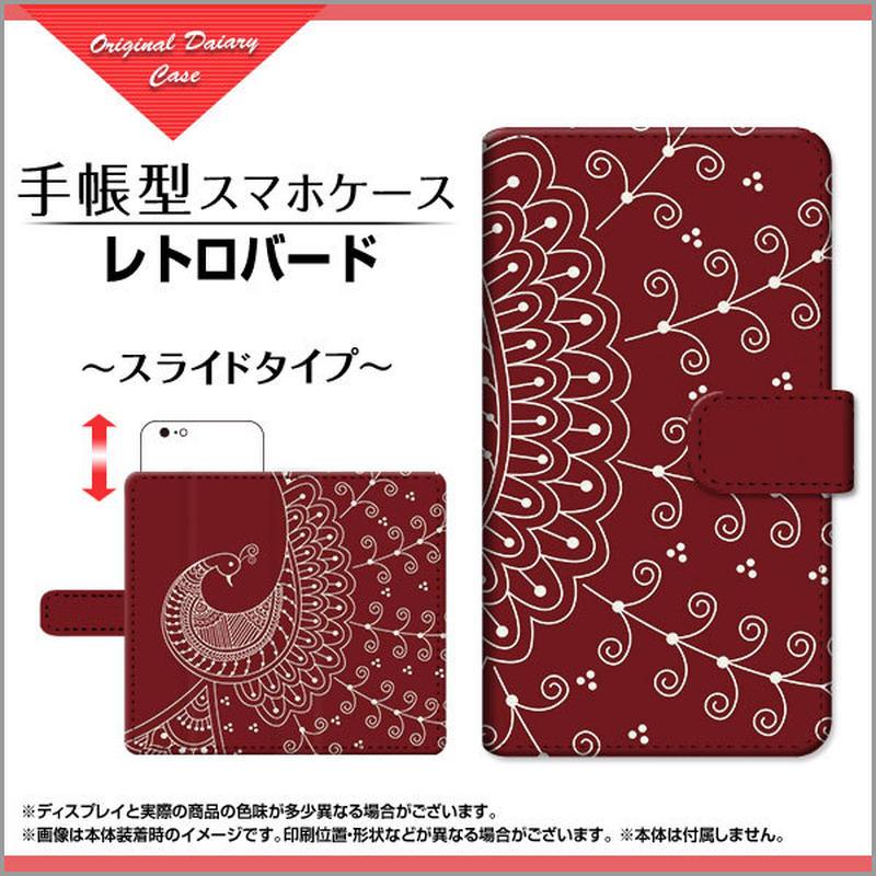 AQUOSシリーズ レトロバード 手帳型 スライドタイプ 内側ホワイト/ブラウン(品番caqbook-040)