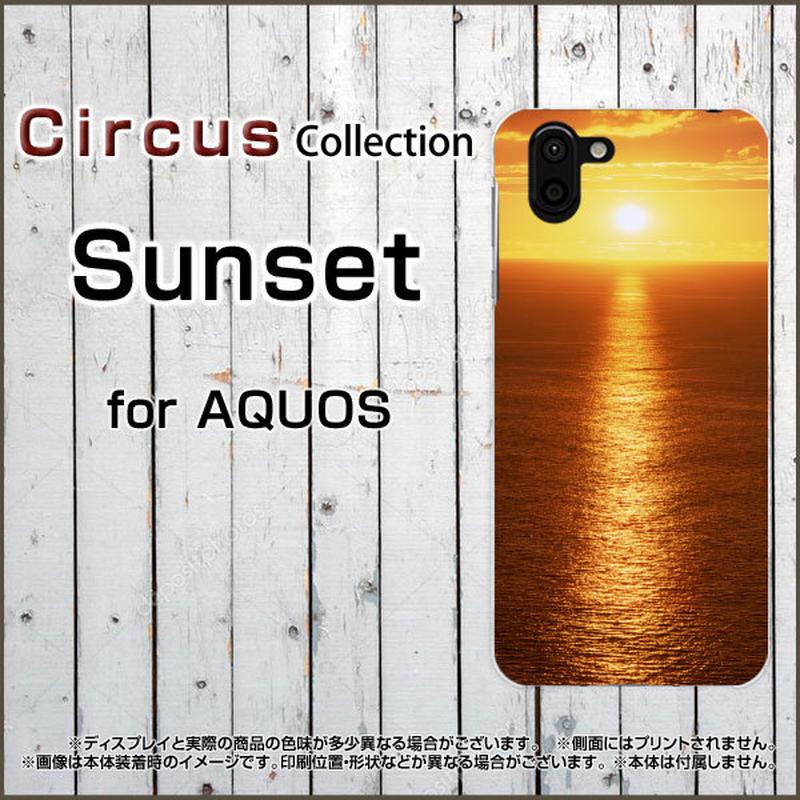 AQUOSシリーズ Sunset スマホケース ハードタイプ (品番caq-048)