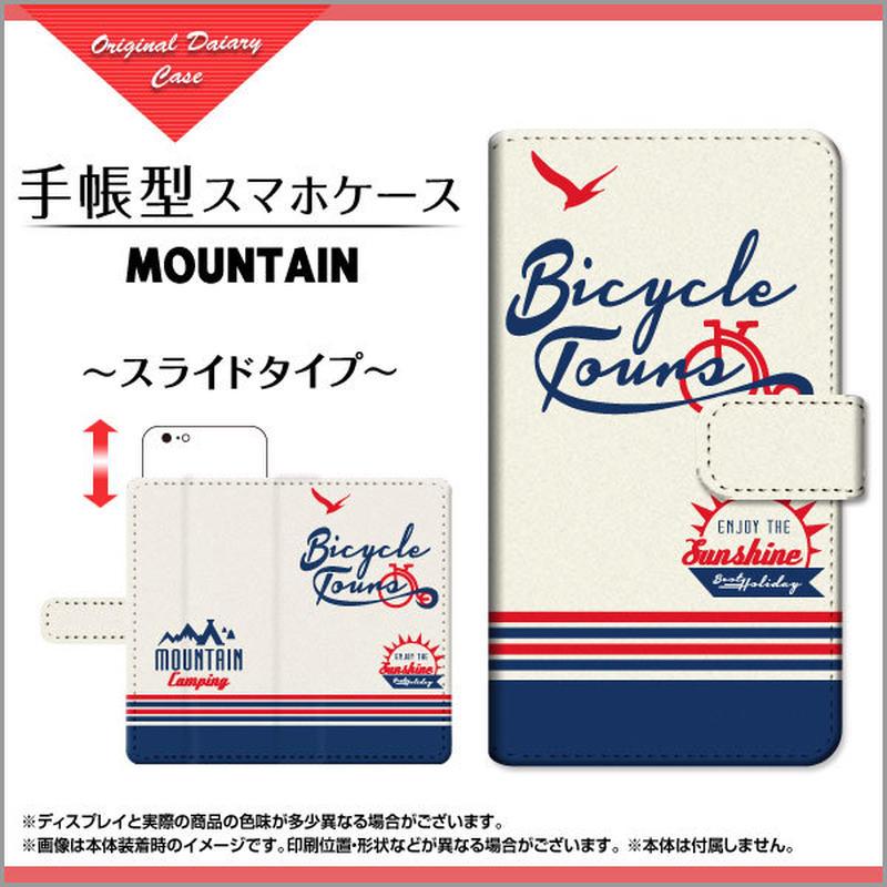 AQUOSシリーズ MOUNTAIN 手帳型 スライドタイプ 内側ホワイト/ブラウン(品番caqbook-008)
