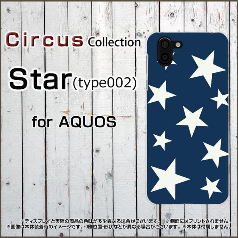 AQUOSシリーズ Star(type002) スマホケース ハードタイプ (品番caq-004)