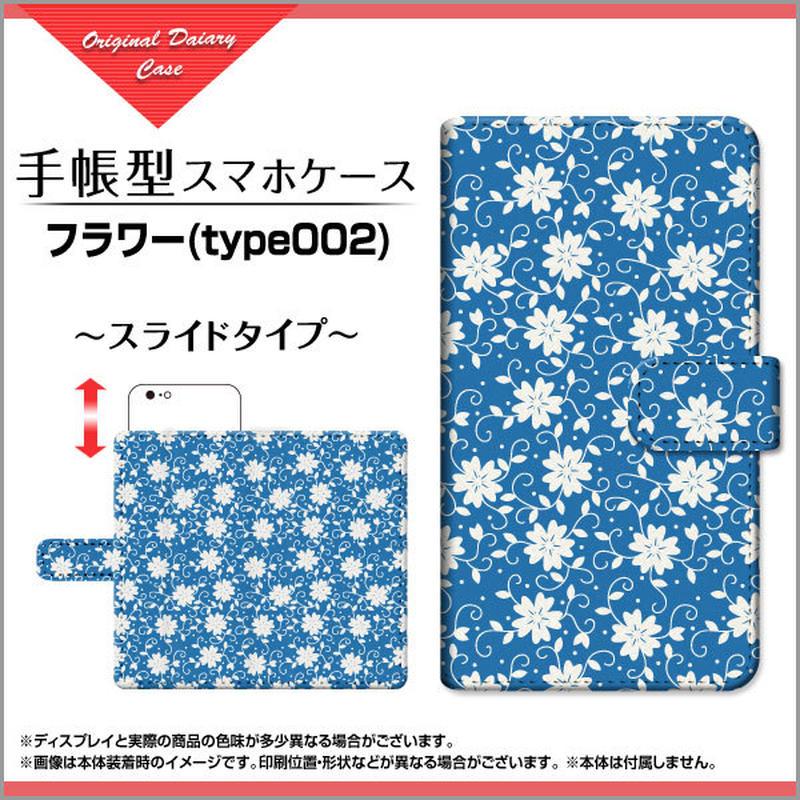 AQUOSシリーズ フラワー(type002) 手帳型 スライドタイプ 内側ホワイト/ブラウン(品番caqbook-031)