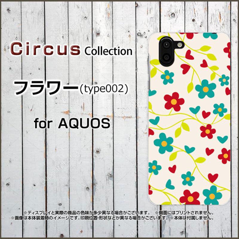 AQUOSシリーズ フラワー(type002) スマホケース ハードタイプ (品番caq-063)