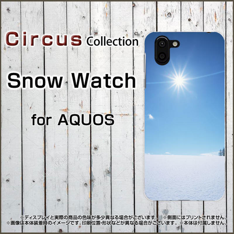 AQUOSシリーズ Snow Watch スマホケース ハードタイプ (品番caq-049)