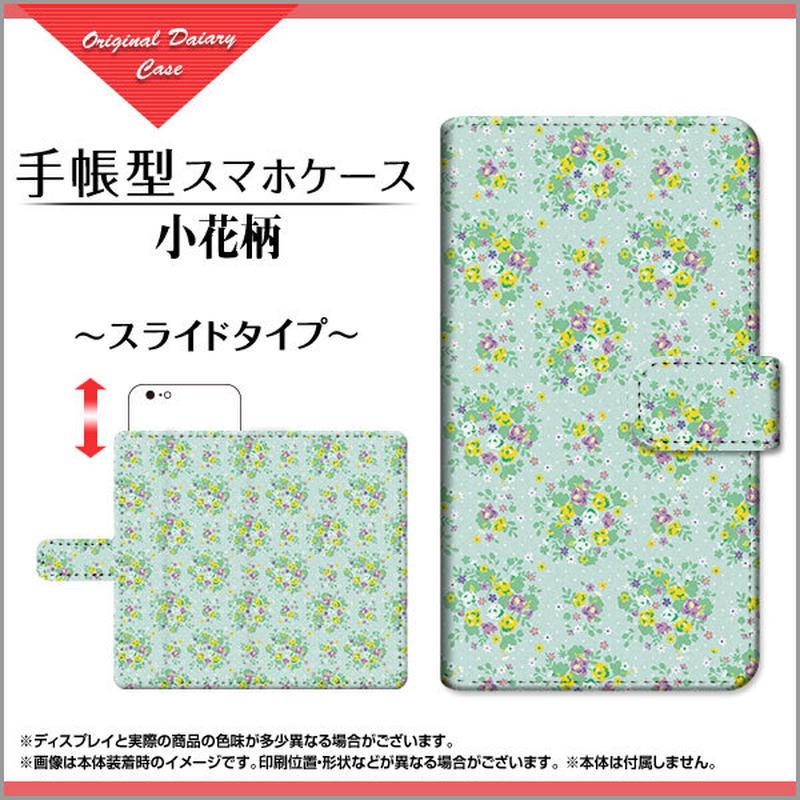 AQUOSシリーズ 小花柄 手帳型 スライドタイプ 内側ホワイト/ブラウン(品番caqbook-028)