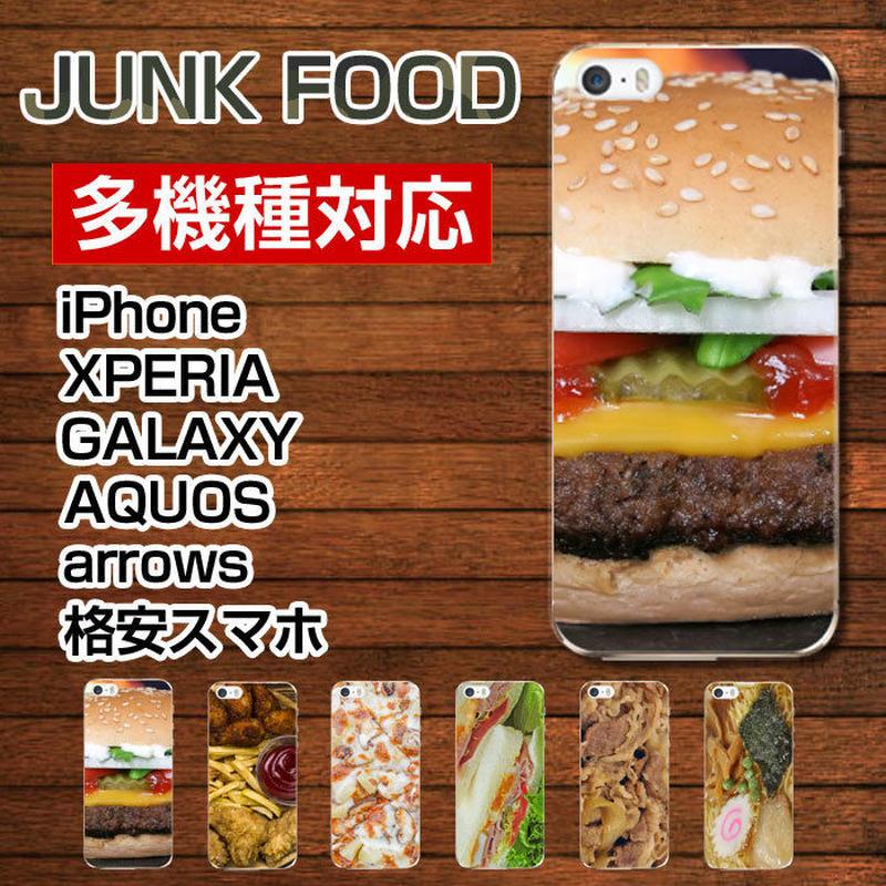 多機種対応 ジャンクフード ハンバーガー スマホケース junk-case