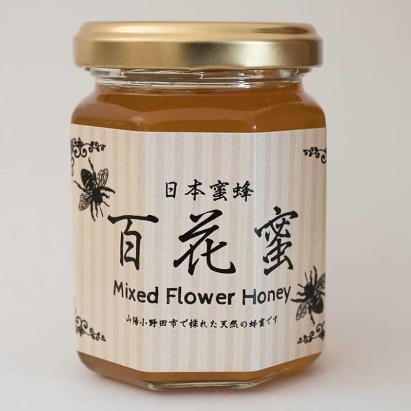 日本蜜蜂天然純粋ハチミツ(2018年9月 山口県産)