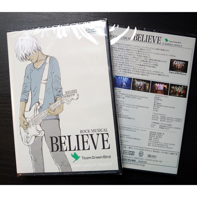 ROCK MUSICAL  BELIEVE GreenBird DVD