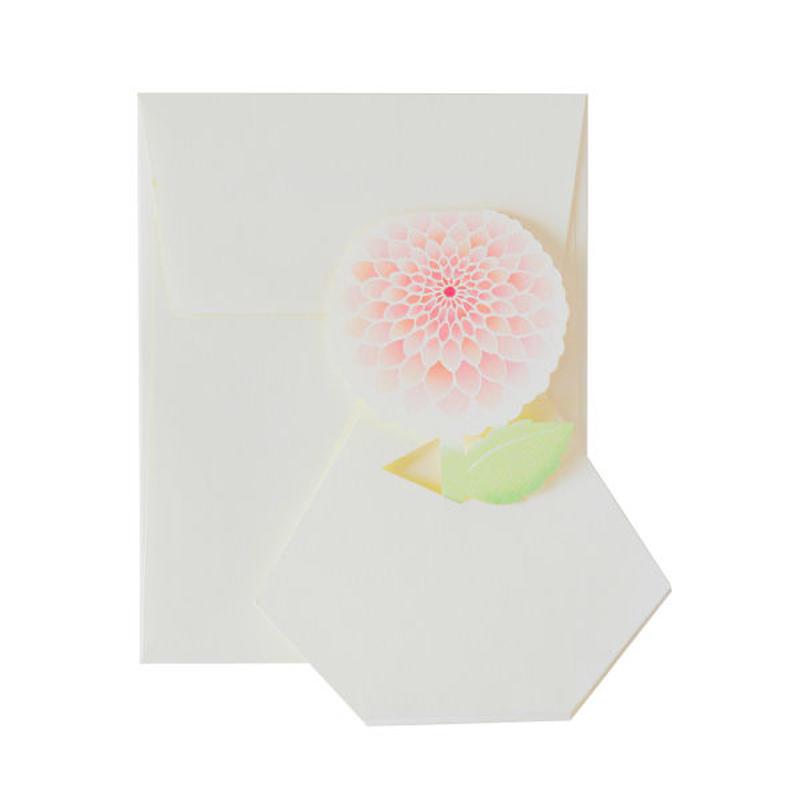フローラルレターダリア(カードS+封筒)