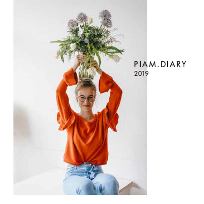【セール中】PIAM. Diary 2019 <ネットショップ限定>
