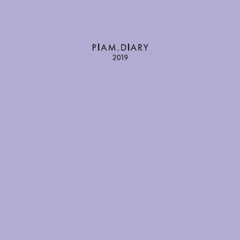 【セール中】PIAM. Diary 2019