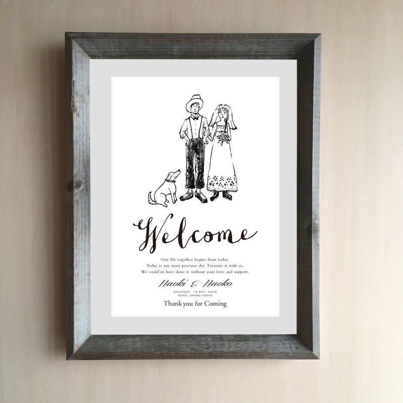 ILLUSTRATION WELCOME BOAD