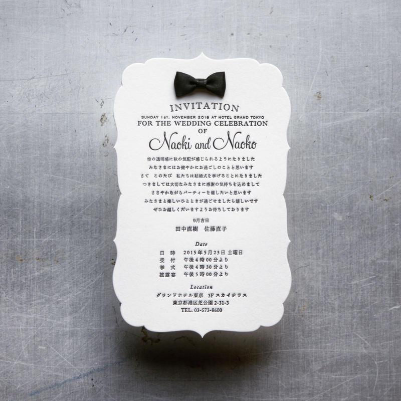 カスタムオーダー婚礼招待状 BLACK TIE