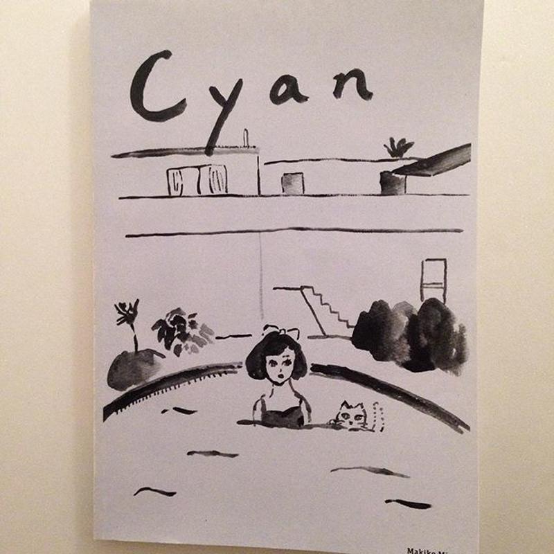 箕輪麻紀子|Cyan