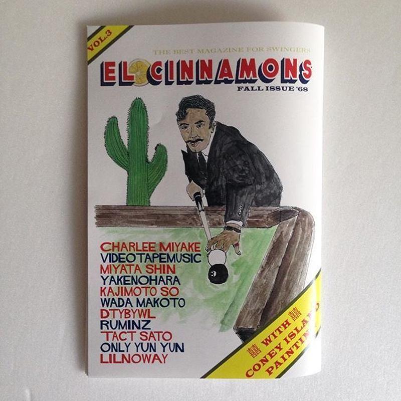 EL CINNAMONS vol.3