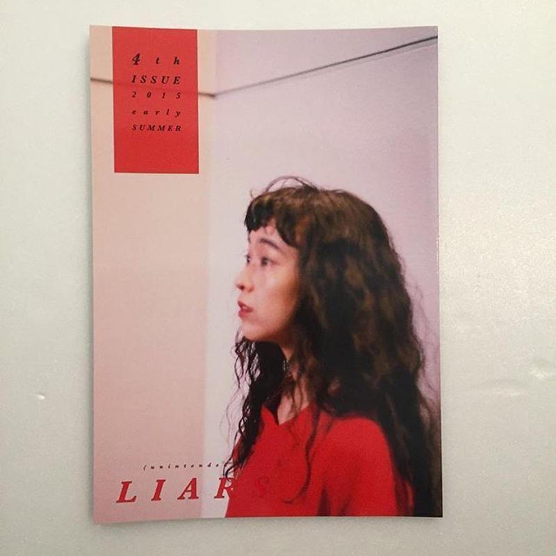 Yumiko Kikuchi|(UNINTENDED.)LIARS #4