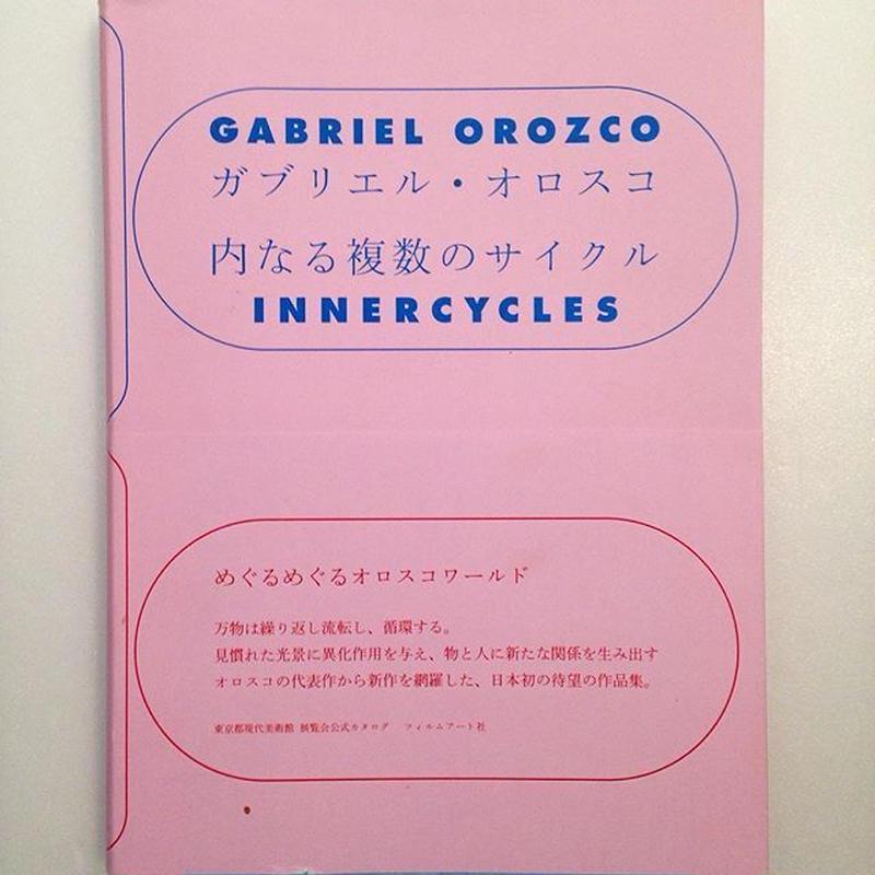 ガブリエル・オロスコ|内なる複数のサイクル