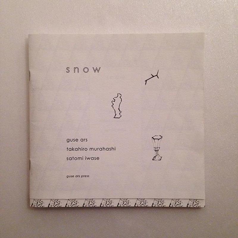 guse ars|snow