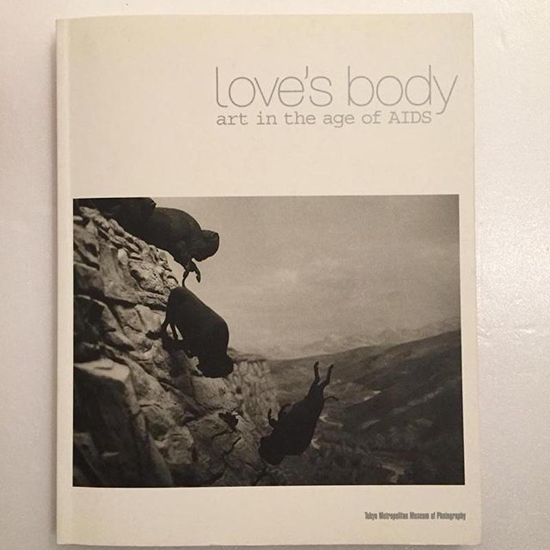 ラヴズ・ボディ ー生と性を巡る表現