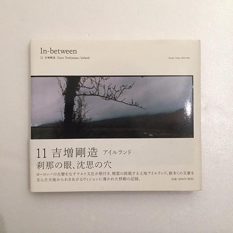 In-between 11 吉増剛造