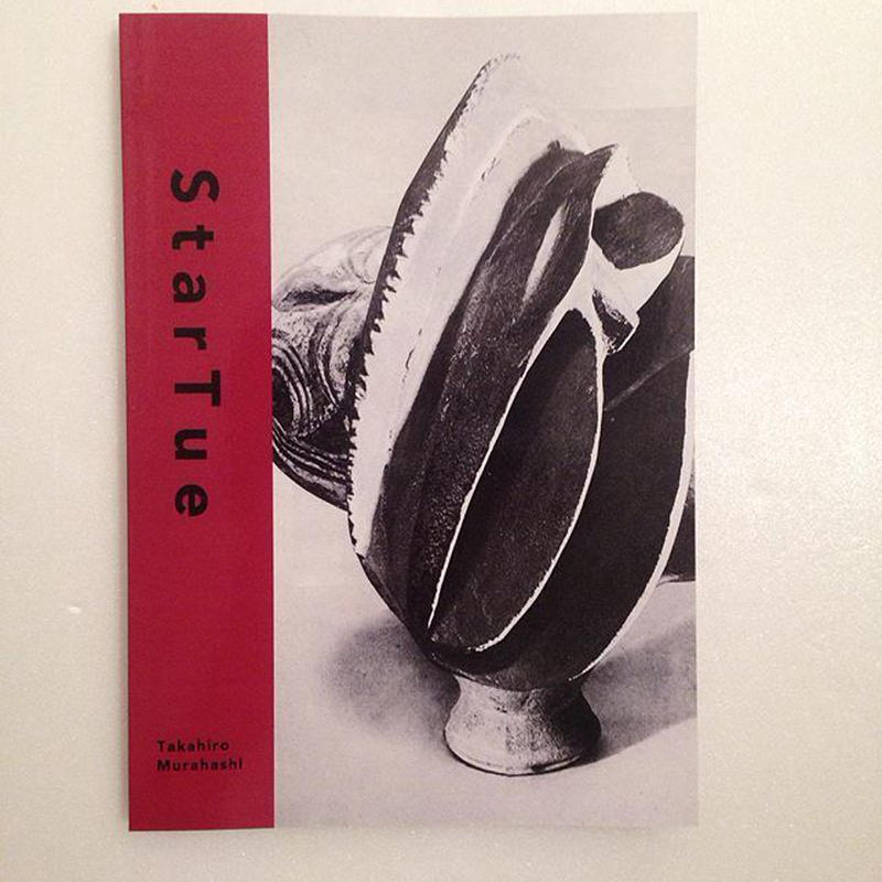Takahiro Murahashi|StarTue