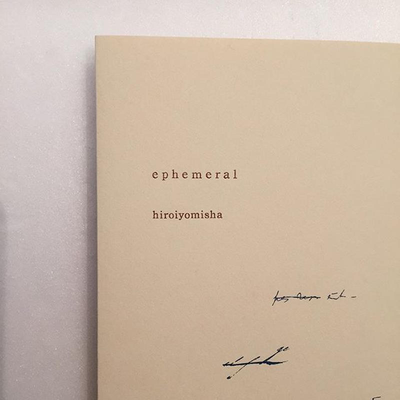 ヒロイヨミ社|ephemeral