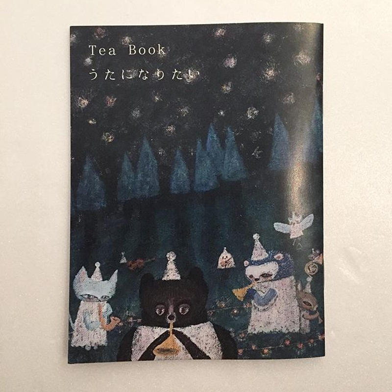 にて|Tea BOOK − うたになりたい