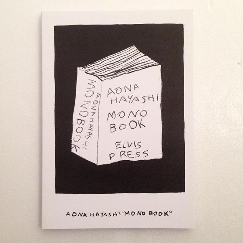 AONA HAYASHI|MONO BOOK