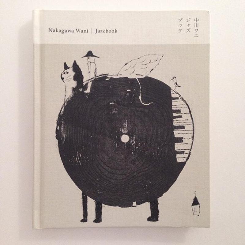 中川ワニ|Jazzbook