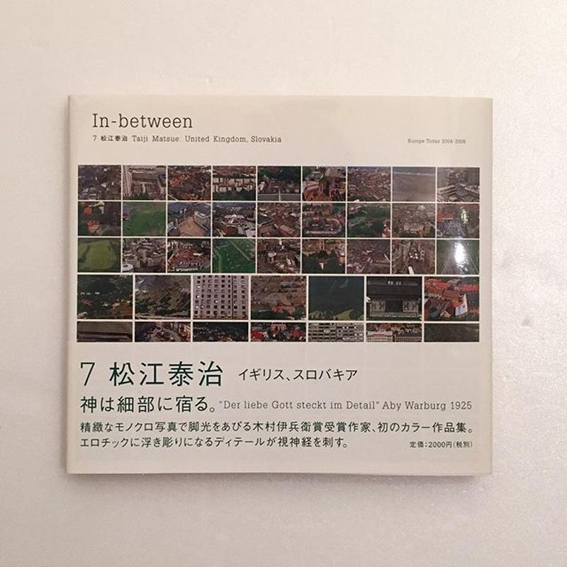In-between 7 松江泰治