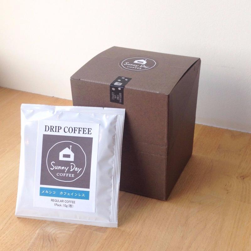 ドリップバッグ カフェインレスコーヒー 10P