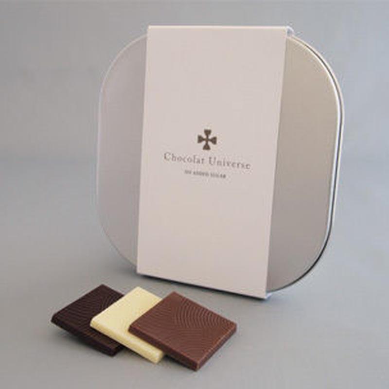 【クール便発送】低糖質チョコレート「ショコラユニバース」