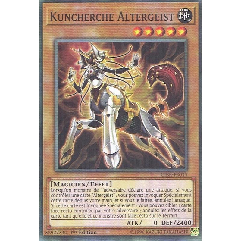 フランス語版 CIBR-FR015 Altergeist Kunquery オルターガイスト・クンティエリ (ノーマル) 1st Edition
