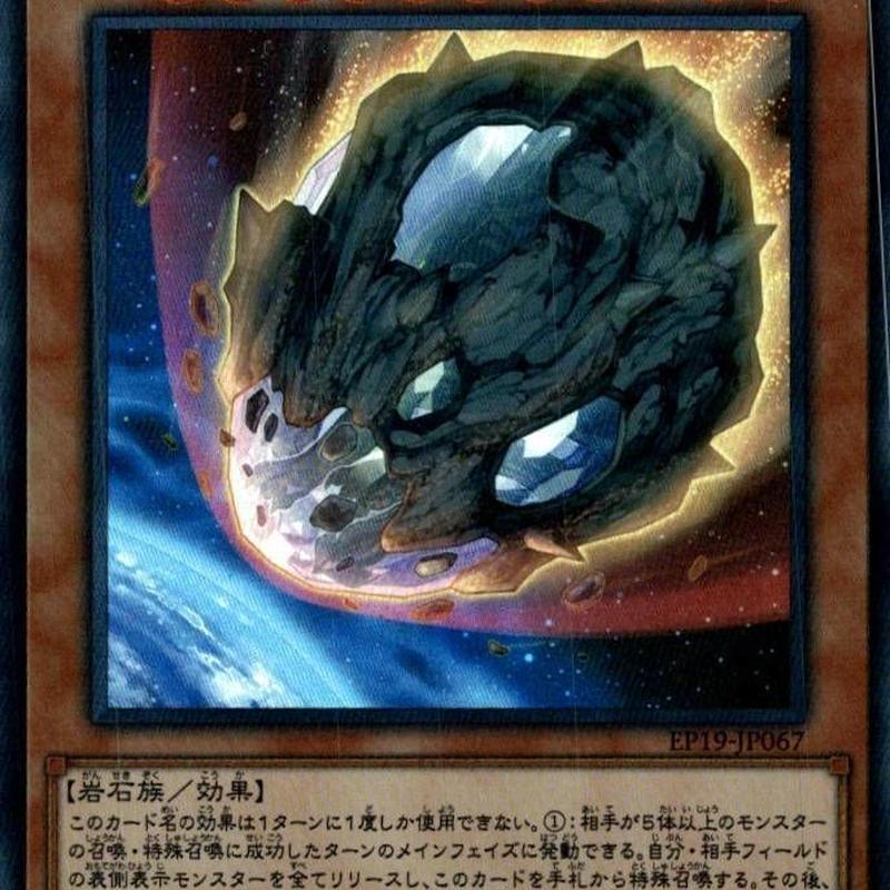 《原始生命態げんしせいめいたいニビル/Nibiru, the Primal Being》ウルトラレア