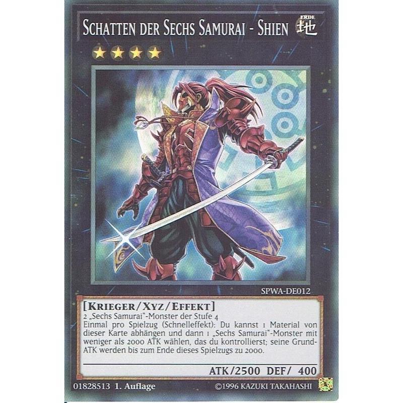 ドイツ語版 SPWA-DE012 六武衆の影-紫炎 (スーパーレア) 1st Edition