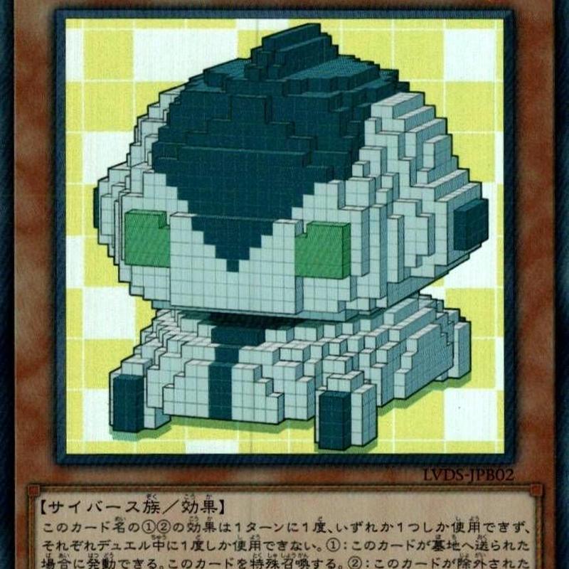 日本語版 LVDS-JPB02 Dotscaper ドットスケーパー (スーパーレア)