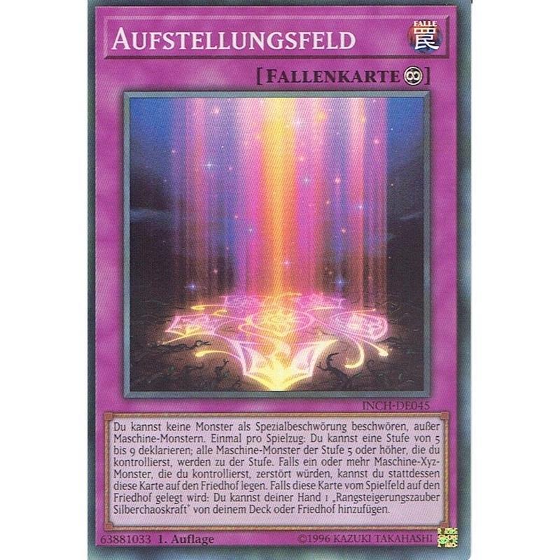 ドイツ語版 INCH-DE045 マーシャリング・フィールド (スーパーレア) 1st Edition