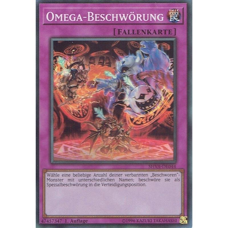 ドイツ語版 SHVA-DE044 魔法名-「大いなる獣」 (スーパーレア) 1st Edition