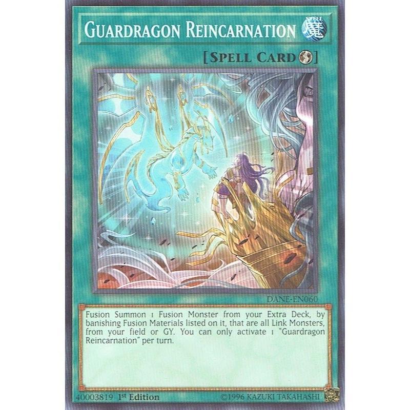 英語版 DANE-EN060 Guardragon Reincarnation 転臨の守護竜 (ノーマル) 1st Edition