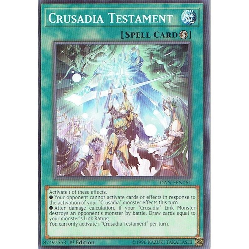 英語版 DANE-EN061 Crusadia Testament テスタメント・パラディオン (ノーマル) 1st Edition