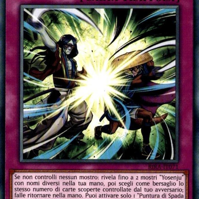 イタリア語版 RIRA-IT071 Yosenjus' Sword Sting 妖仙獣の居太刀風 (ノーマル) 1st Edition
