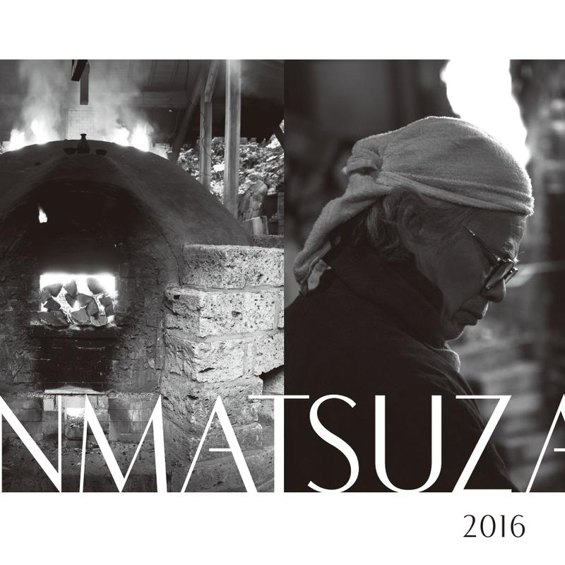 2016 KEN MATSUZAKI