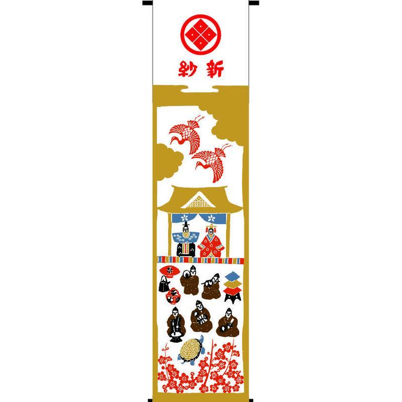 紋・名前入り 桃の節句タペストリー|五人囃子