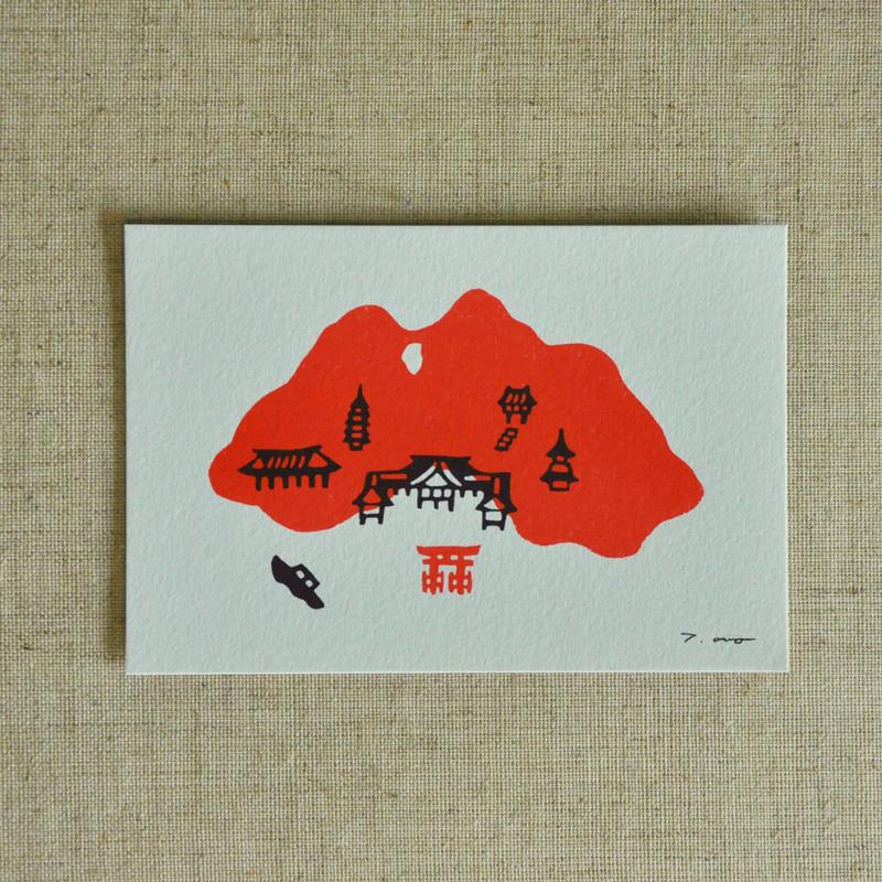 ポストカード|宮島